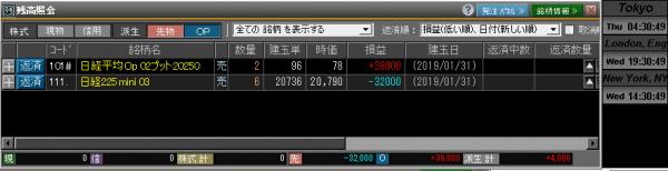 ■L56-h01-07日経225オプションポジション残高
