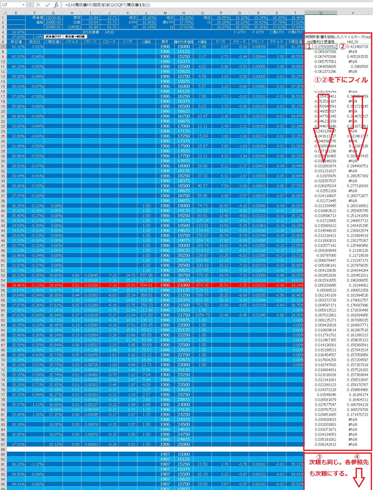 sc0.64.rd1906sq2(ntd仕様)