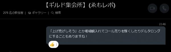 ■L146-h00-03dd会話