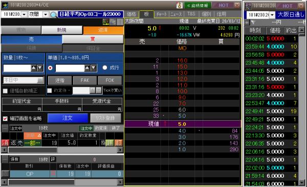 ■L134-h05-03板状況03C230