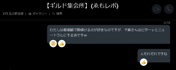 ■L146-h00-03ee会話