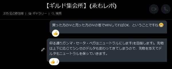 ■L146-h00-03cc会話