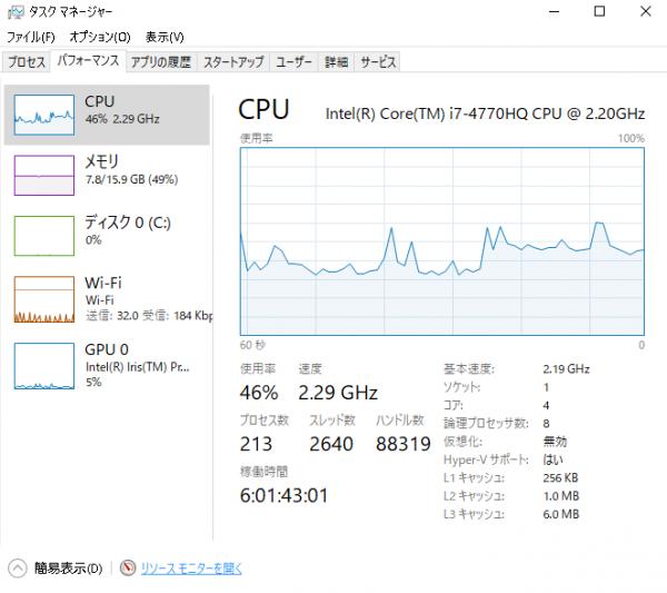 スマイルキャッチャー0.7参考挙動動画PCスペック