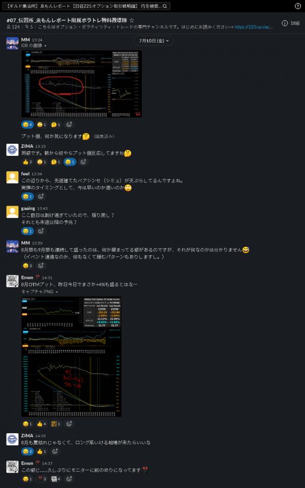■L170-h01-03ギルド集会所コメント