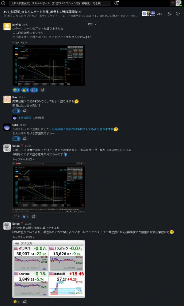 2021.01.28ギルド集会所01