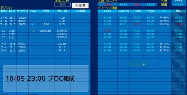 ■L187-h02-02建玉シートSC