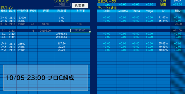 ■L187-h04-02建玉シートSC