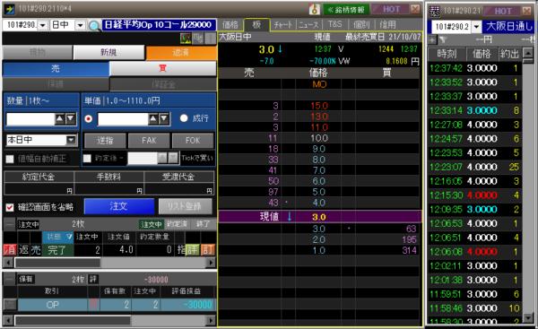 ■L187-h03-04コール板