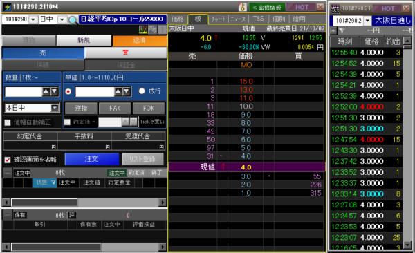 ■L187-h04-04コール板