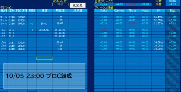 ■L187-h01-02建玉シートSC