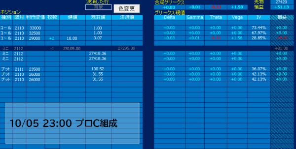 ■L187-h03-02建玉シートSC